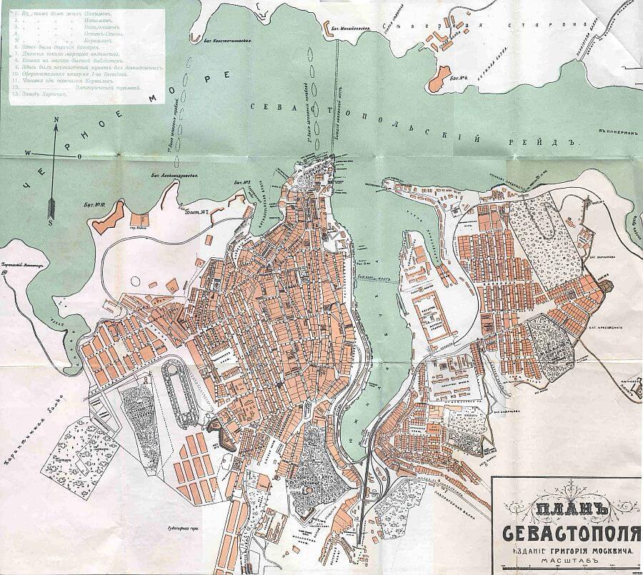 Севастополь - историческая застройка